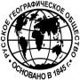 РГО.JPG