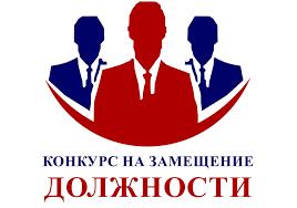 конкурс на главу.png